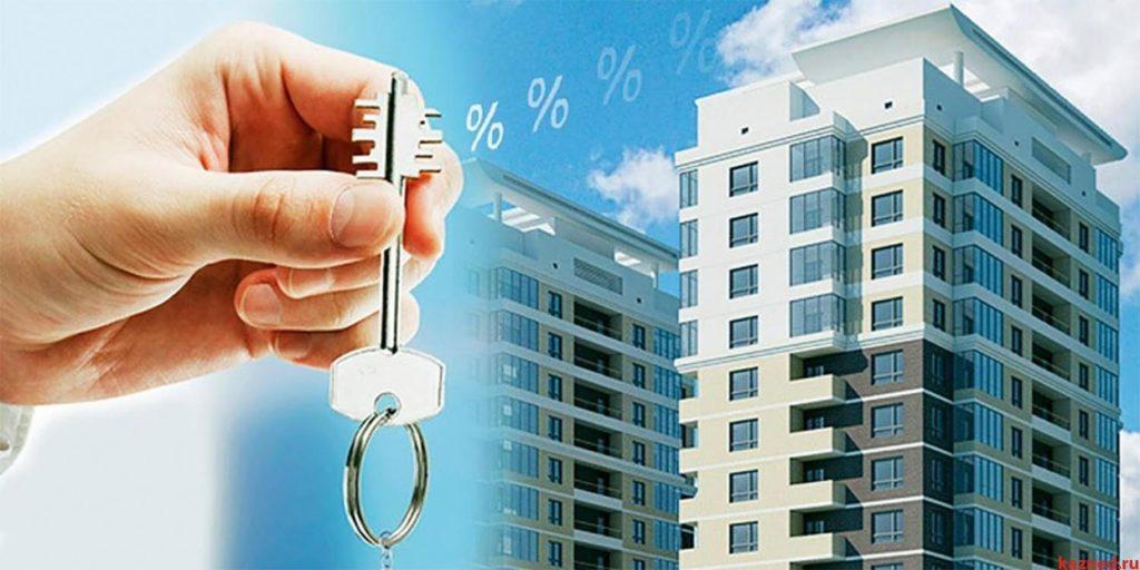 В России ипотека стала дешевле